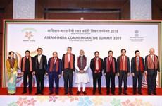 Déclaration de Delhi du Sommet commémoratif ASEAN-Inde