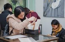 Une centaine de lettres du siècle dernier exposées à Hanoï