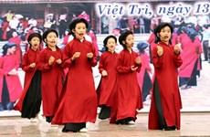 La vitalité du hat xoan sur la terre des rois Hùng