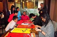 L'association française qui donne un coup de pouce à des enfants démunis à Hanoi