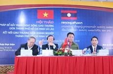 Des pistes pour promouvoir le commerce entre Hô Chi Minh-Ville et le Laos
