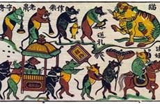 """Da Nang : Exposition """"Les peintures folkloriques du Vietnam"""""""