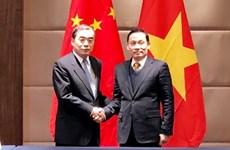 Le Vietnam et la Chine continueront d'élargir leurs coopérations
