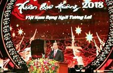 Le président Trân Dai Quang salue les Vietnamiens de l'étranger