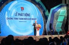 2018, année charnière pour l'entreprenariat au Vietnam