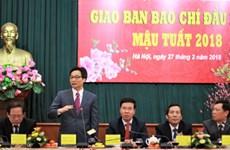 Le vice-PM Vu Duc Dam salue les apports de la presse au développement socio-économique