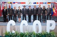 Le Vietnam établit un sous-comité pour coordonner les programmes géoscientifiques