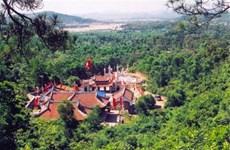 Le complexe de pagodes et de temples Côn Son-Kiêp Bac, exemple d'une conservation réussie