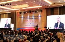 Nguyen Xuan Phuc à la conférence « Rencontre des investisseurs dans la province de Nghe An »