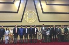 L'ASEAN intensifie les liens en son sein