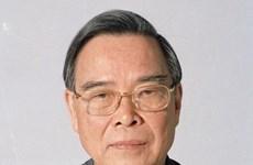 Annonce spéciale: L'ancien Premier ministre Phan Van Khai s'est éteint
