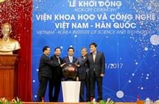 Vietnam et R. de Corée renforcent la coopération dans les sciences et les technologies