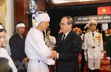 Environ 108.000 personnes ont rendu un dernier hommage à l'ancien Premier ministre Phan Van Khai