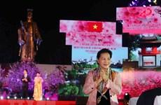 La Fête d'échanges culturels Vietnam-Japon à Hanoï