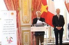 Célébration du 45e anniversaire des relations Vietnam-France à Paris