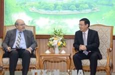 Le Vietnam estime l'assistance accordée par le Fonds monétaire international