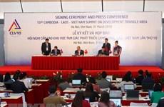 Déclaration commune du 10e Sommet Cambodge-Laos-Vietnam