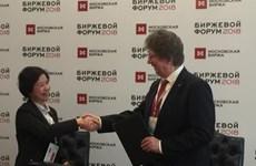 Le HNX scelle sa coopération avec le Moscow Exchange