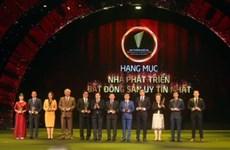 Remise des Prix nationaux de l'immobilier du Vietnam 2018