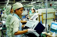 Investissements directs étrangers, un levier de la croissance