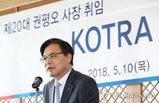 KOTRA déplacera son siège en Asie du Sud-Est à Hanoi