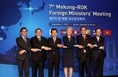 Forum de la paix République de Corée-Mékong 2018