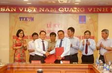 L'Agence vietnamienne d'Information et PetroVietnam signent un accord de coopération