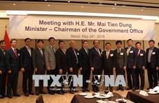 Le Vietnam crée toujours des conditions favorables aux investisseurs étrangers