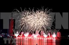Quatrième soirée de démonstration pyrotechnique internationale à Dà Nang
