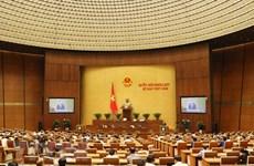 La 5e session de l'Assemblée nationale se poursuit
