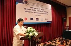 Les organisations internationales aident le Vietnam à lutter contre le tabagisme