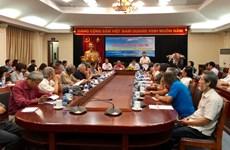 Lancement d'un concours photo sur les eaux et les îles du Vietnam