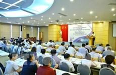 Séminaire sur l'économie numérique au Vietnam