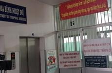 La grippe A/H1N1 complètement sous contrôle à l'hôpital Cho Rây