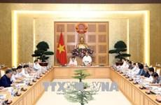 Le PM à la réunion du Conseil consultatif national sur les politiques monétaires