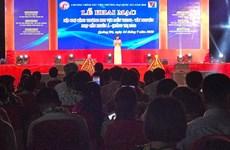 Quang Tri : Foire industrielle et commerciale du Centre - Tây Nguyên 2018