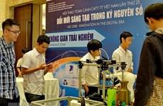 Séminaire sur le panorama des TIC au Vietnam