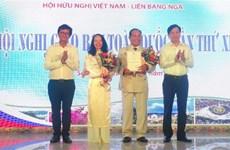 L'association qui sert de passerelle d'amitié Vietnam-Russie