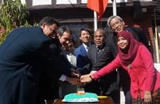 L'ambassade du Vietnam au Chili fête les 51 ans de l'ASEAN