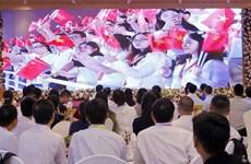 Ouverture de la 18e Rencontre d'amitié entre les jeunes Vietnam-Chine