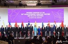 La conclusion des négociations du RCEP «enfin en vue»