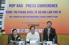 Des pianistes de 10 à 25 ans réunis à Hanoi pour un concours international