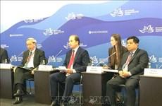 Le Vietnam participe au 4e Forum économique orientale à Vladivostok