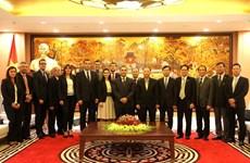 Hanoi renforce sa coopération avec les localités bulgares