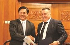 Le président de la Fédération bulgare de judo a un cœur pour le Vietnam