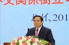 Célébration des 45 ans des relations diplomatiques entre le Vietnam et le Japon