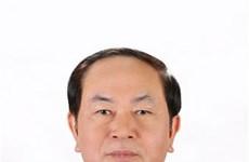 Condoléances au Vietnam pour le décès du président Tran Dai Quang