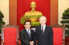 Le SG Nguyen Phu Trong rencontre le vice-président laotien Phankham Viphavan