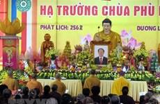 Remerciement du comité d'organisation des funéraires et de la famille du président Tran Dai Quang
