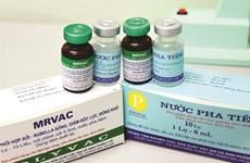 """De nouvelles avancées dans la production de vaccins """"made in Vietnam"""""""
